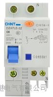 NXBLE-32小型漏电断路器 NXBLE-32/1P+N