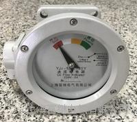 YJ2-150/135Y油流继电器  YJ2-150/135Y