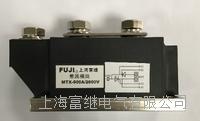 MTX-500A/2000V可控硅模块 MTX-110A/2000V