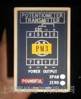 PF-KBP-21Q-3数显电表隔离传送器  PF-KBP-21Q-3