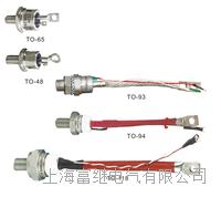 TO-48螺栓型普通晶闸管 TO-93