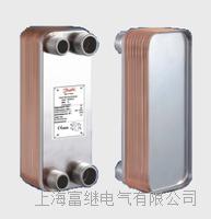 B3-014板式换热器 B3-014