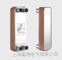 B3-095B板式换热器 B3-095B