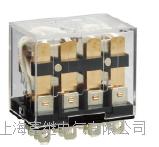 HHC68A-4Z小型继电器 HHC68A-4Z