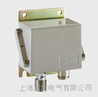 EMP2 084G2118盒式压力变送器 EMP2084G2118