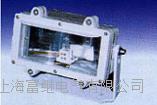 DZX-2机库后壁泛光灯 DZX-2A