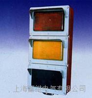 DZX-3A机库外信号灯 DZH-1