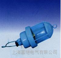 DH-14环照灯 DH-14