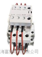 HYMC-9C切换电容接触器 HYMC-12C
