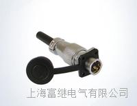 TP12-3航空插頭 TP12-4