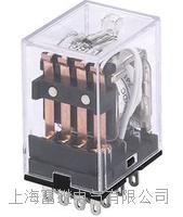 LHH54P小型继电器 LHH54P