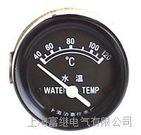 SW22401水温指示器 SW22401