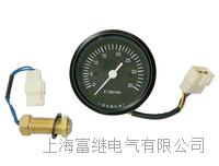 ZS25502电子转速表 ZS25502