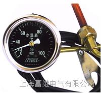 SWN-102耐震水温表 SWN-102