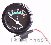 YW23402油温指示器 YW23402