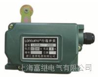 LXZ1-11K行程开关 LXZ1-M697