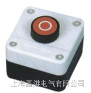 XAL-B112按钮盒 XAL-B213