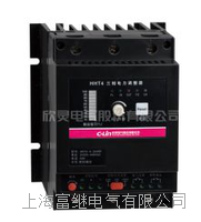 HHT4-4/3840P三相电力调整器 HHT4-4/3840P