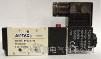 4V210-08电磁阀 4V210-08