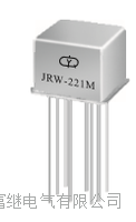 JRW-221M密封继电器 JRW-221M