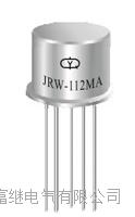 JRW-112MA密封继电器 JRW-112MA