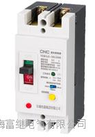 YCM1LE-100/3300漏电断路器 YCM1LE-100/2300