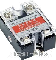 HHT1-R/38固体继电器 HHT1-R/38