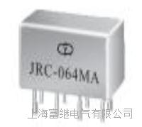 JRC-064MA密封继电器 JRC-064MA