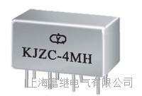 KJZC-4MH密封继电器 KJZC-4MH