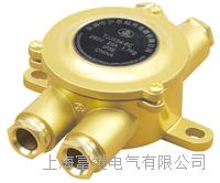 TJJXS4-6C船用铜质水密接线盒 TJJXS4-6C