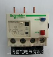 LRD04C热过载繼電器 LRD04C