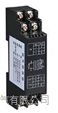 WS1526信号隔离器 SFR1526