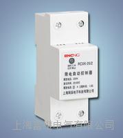 RCXK-25/2电子限荷自动控制器 RCXK-25/2