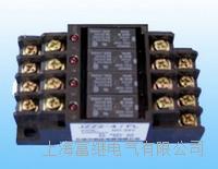 JZZ2-4FL中间继电器 JZZ2-4L