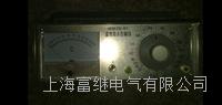 WMZK-01溫度指示控制儀 WMZK-01