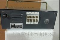 WMZK-01温度指示控制仪
