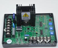 GAVR-15A无刷发电机自动电压调节器 GVAR-20A