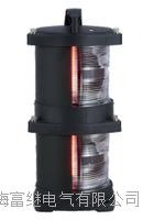 CXH1-102PL双层航行信号灯