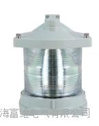 CXH1-12L单层航行信号灯 CXH2-12L