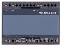 TAS-311DG独立变送器 TAS-311DG