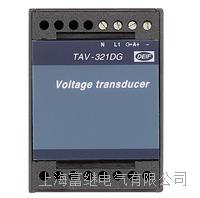 TAV-321DG独立变送器 TAV-321DG