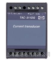 TAC-311DG独立变送器 TAC-311DG