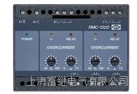 RMC-132D两级过电流继电器 RMC-132D