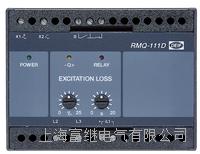 RMQ-111D发动机控制单元  RMQ-121D