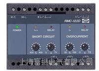 RMC-122D电流继电器 RMC-122D