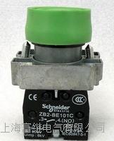 XB2-BP31C按钮开关 XB2-BP42C