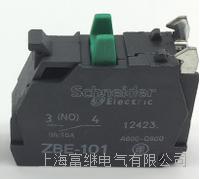 ZBE-101辅助触头 ZBE-102