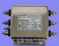 FT121-20A电源滤波器 FT121-20