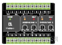 YT-GDUJ-I欠电压和过电压继电器 YT-GDUJ-II