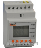 ASJ10-AI/H2D1电流继电器 ASJ10-AI/H2D1